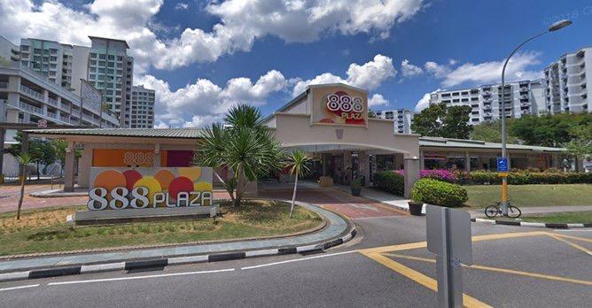 888 Plaza Facade