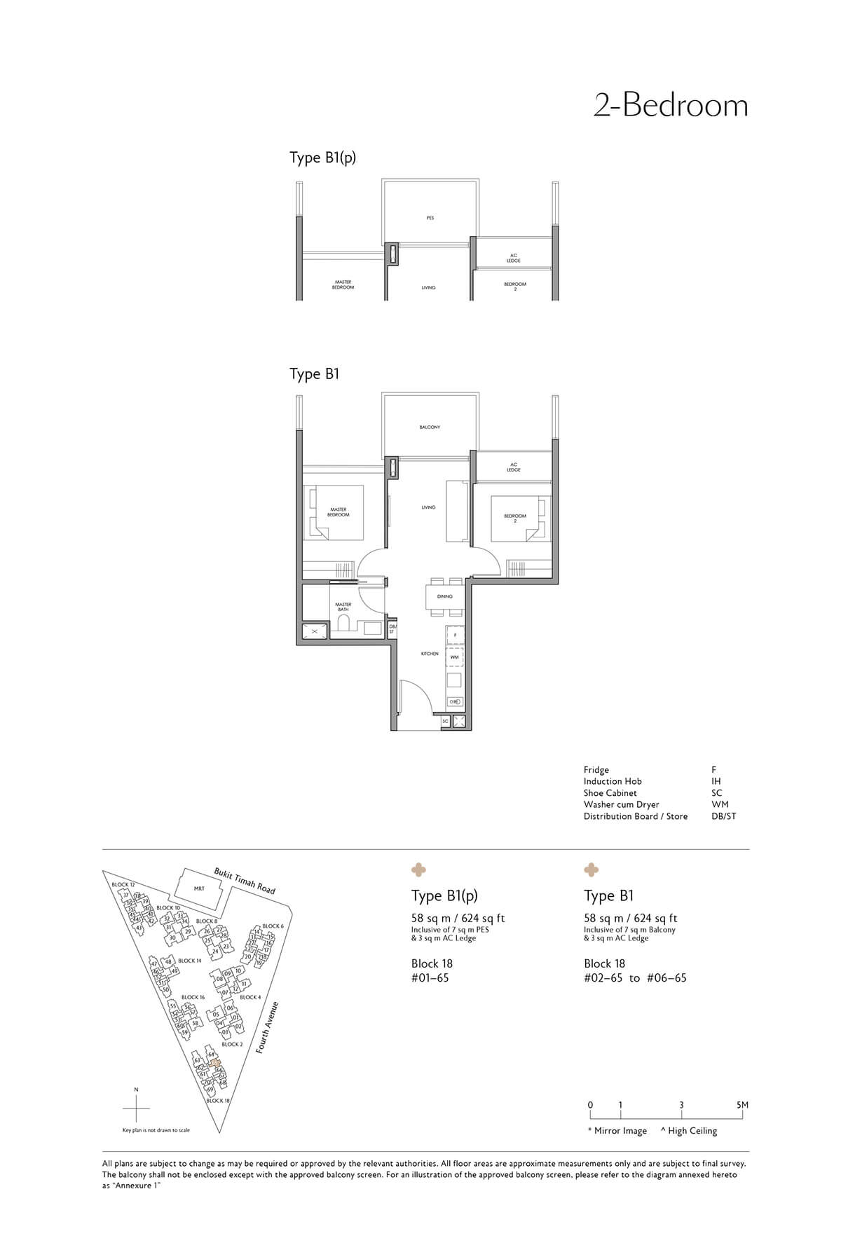 Fourth Avenue Residences Floor Plan 2 Bedroom Type B1