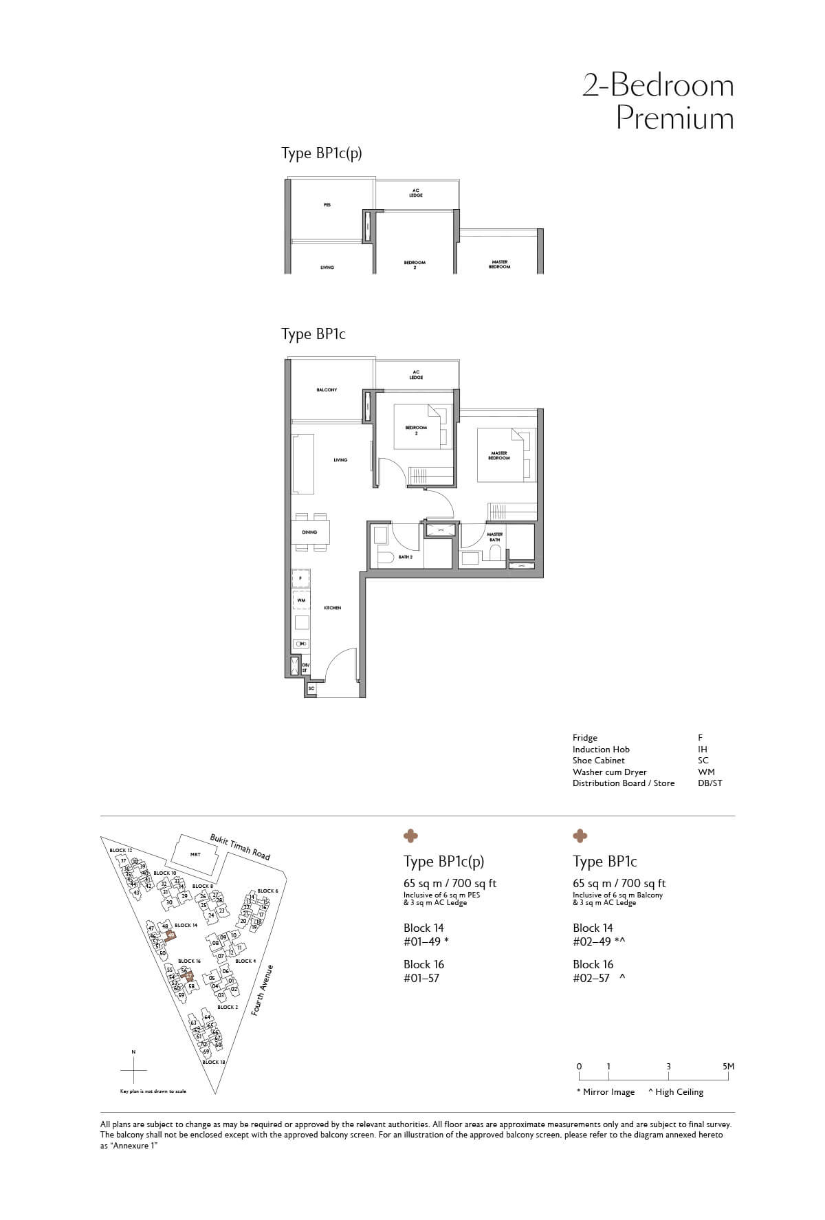 Fourth Avenue Residences Floor Plan 2 Bedroom Premium Type BP1c