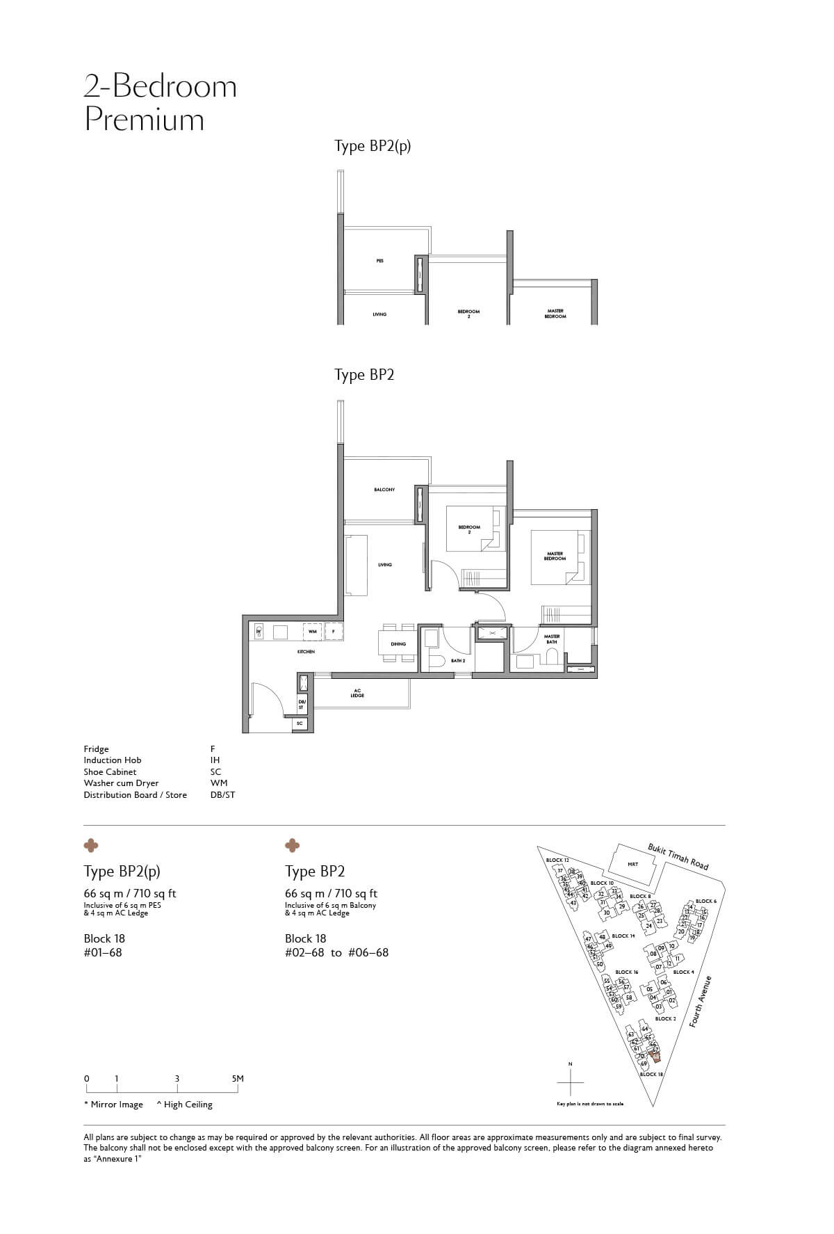 Fourth Avenue Residences Floor Plan 2 Bedroom Premium Type BP2