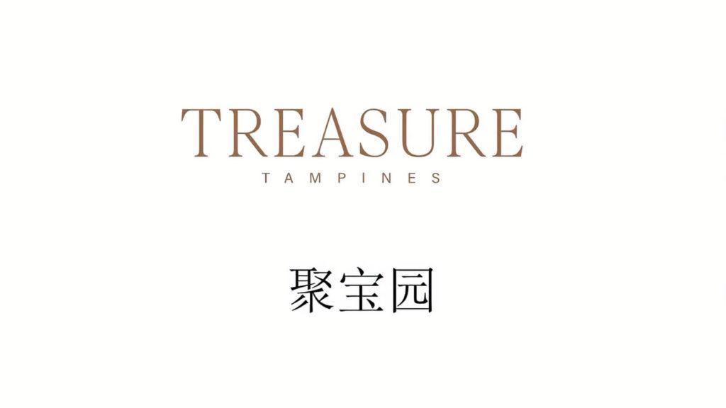 Treasure At Tampines Logo